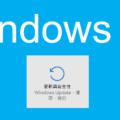 Windows還原設定教學-min