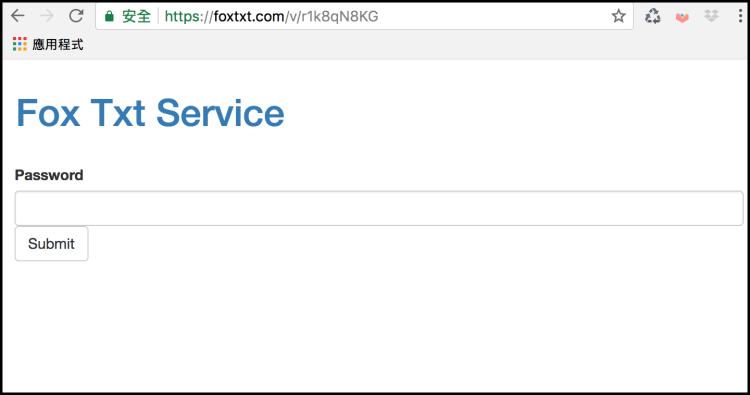 Fox-Txt-Service臨時文件分享4