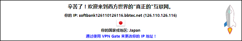 Windows-VPN教學5