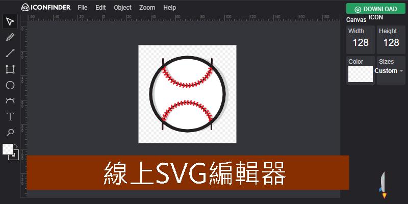 線上svg編輯器