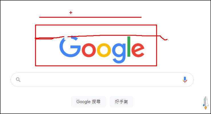 ZoomIt電腦白板筆7